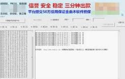 北京賽車預測程式遭下架-pk10預測