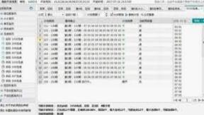 pk10預測-北京賽車預測程式1.0v下載程序