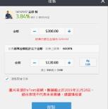 北京賽車抓號一鍵高獲利-pk10預測