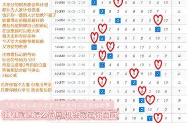 北京賽車穩贏技巧命中70%-pk10預測