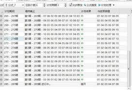 北京賽車傳外掛加速破解外流?-pk10預測
