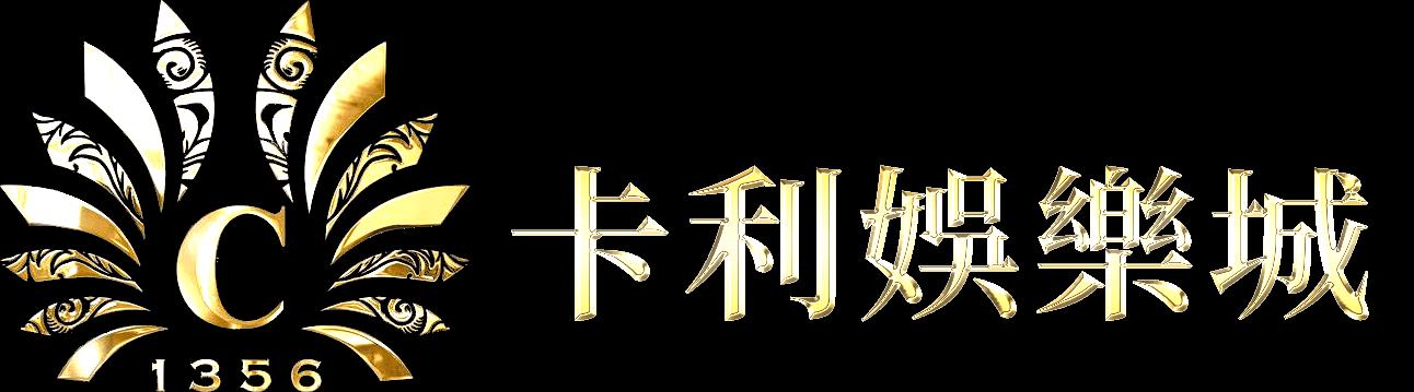 卡利-北京賽車PK10