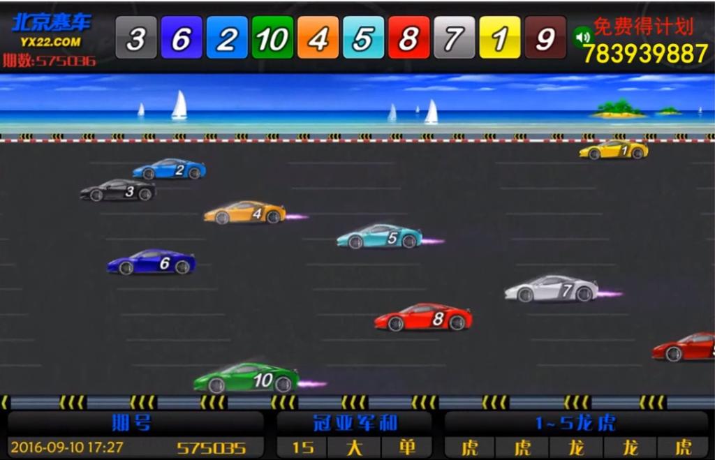 北京賽車哪種遊戲最好玩?答案出爐是極速pk10